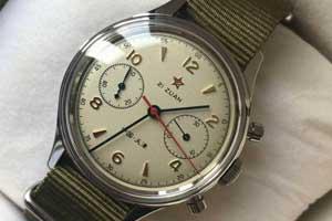 relojes online chinos