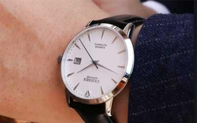 relojes automaticos baratos chinos